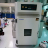 General-purpose Laboratory Equipment
